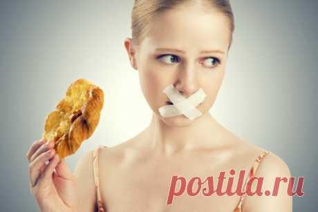 Вред диеты для организма   На всякий случай