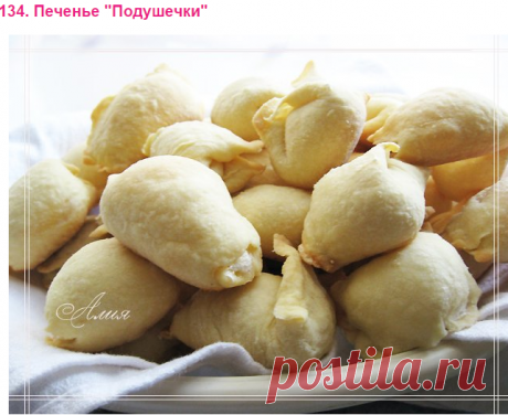 https://kulinariya123.blogspot.ru/2010/10/134.html