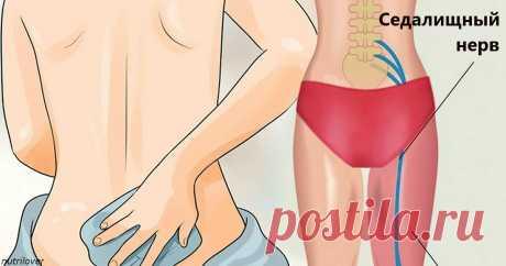 Вот 6 растяжек, чтобы забыть о боли седалищного нерва - Lifter