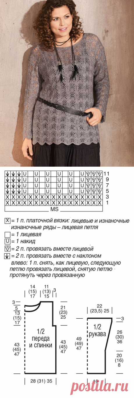 Ажурный джемпер с длинными рукавами - схема вязания спицами. Вяжем Джемперы на Verena.ru