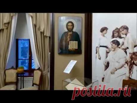 Музей Романовых в Тобольске (видео-прогулка)
