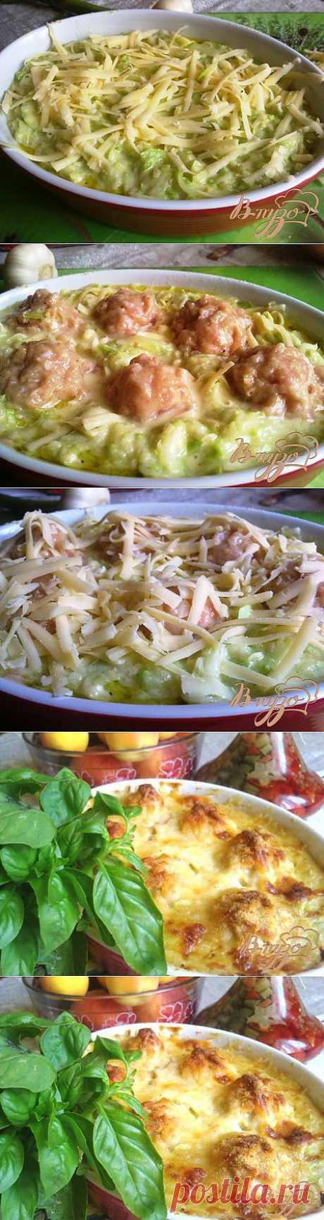 Суфле из кабачка с куриными фрикадельками - рецепт подкупит любого....