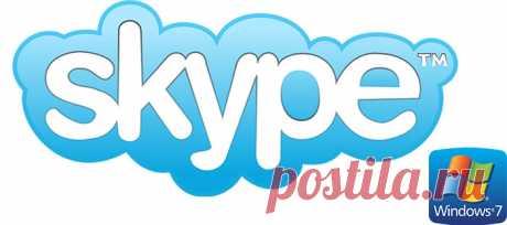 Skype для Windows 7 - скачать Скайп для Виндовс 7 бесплатно