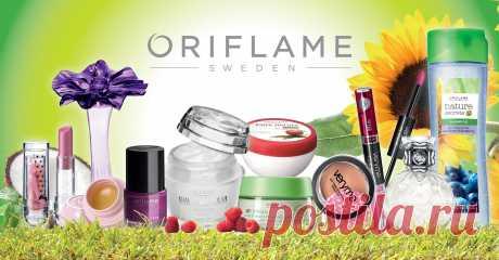 Картинки «Oriflame» (37 фото) ⭐ Забавник