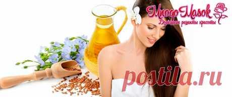 Как быстро восстановить и придать блеск волосам? Обертывание для волос с маслами! | МногоМасок | Яндекс Дзен
