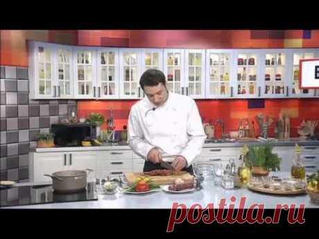 Теплый итальянский салат.  https://zakupka.tv - YouTube