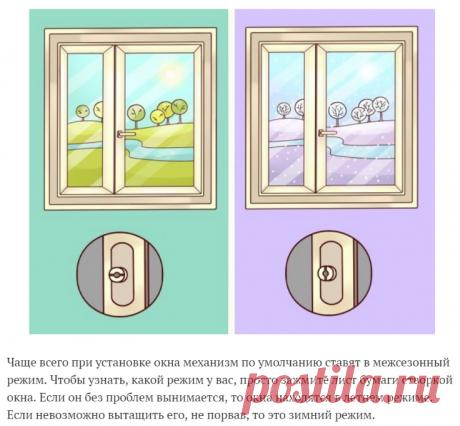 2 важных вещи, о которых вам забывают сказать при установке пластиковых окон