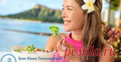 Как похудеть за месяц: пошаговый план
