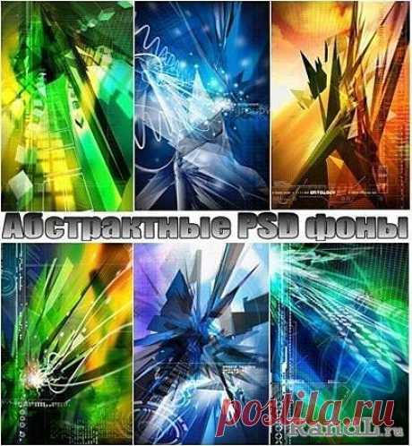 Сборник абстрактных PSD фонов Image DJ DM (часть 3) » RandL.ru - Все о графике, photoshop и дизайне. Скачать бесплатно photoshop, фото, картинки, обои, рисунки, иконки, клипарты, шаблоны.