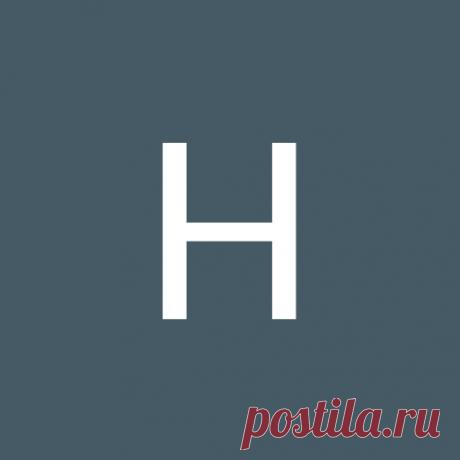 Нурия Ахундова