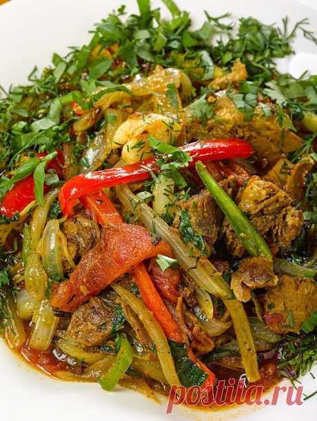 Коурма со свежими овощами