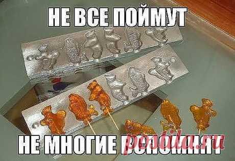 (70) Одноклассники