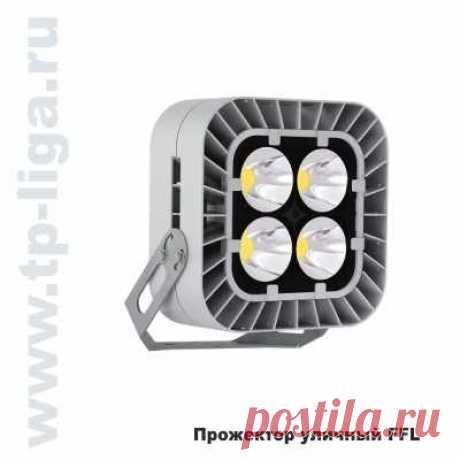 Прожектор уличный FFL 01-450-957-F20   450 Вт