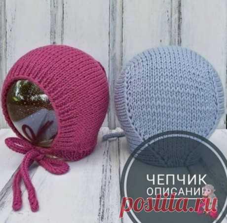 Теплый чепчик для малыша спицами, Вязание для детей