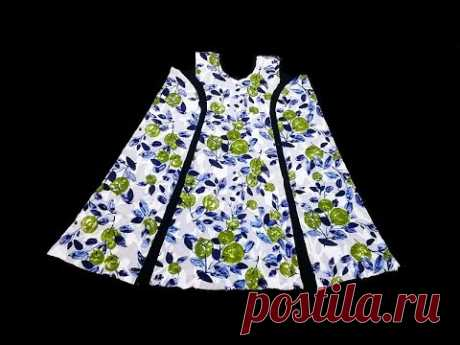 самый простой способ сшить платье с удивительным перекроем