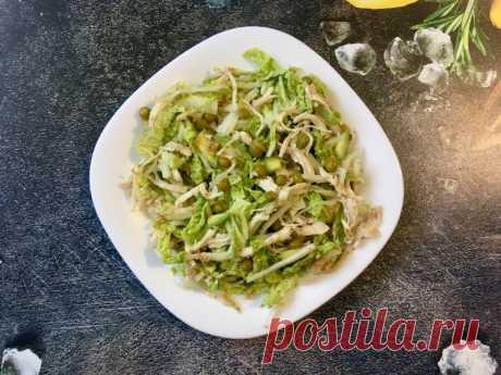 Один из моих идеальных (по БЖУ) салатов. Меньше 100 ккал на 100 грамм – Мир для девушек