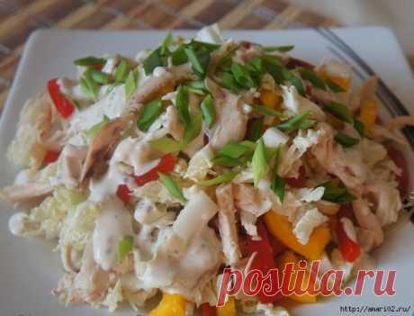 Куриный салат с очень вкусной заправкой
