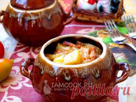 Жаркое в горшочках с картошкой — рецепт с фото пошагово