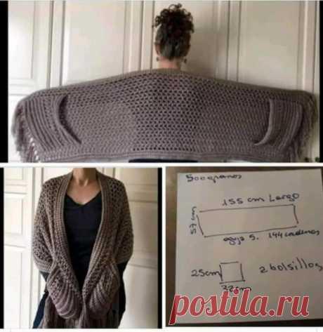 Необычный вязаный шарф с карманами