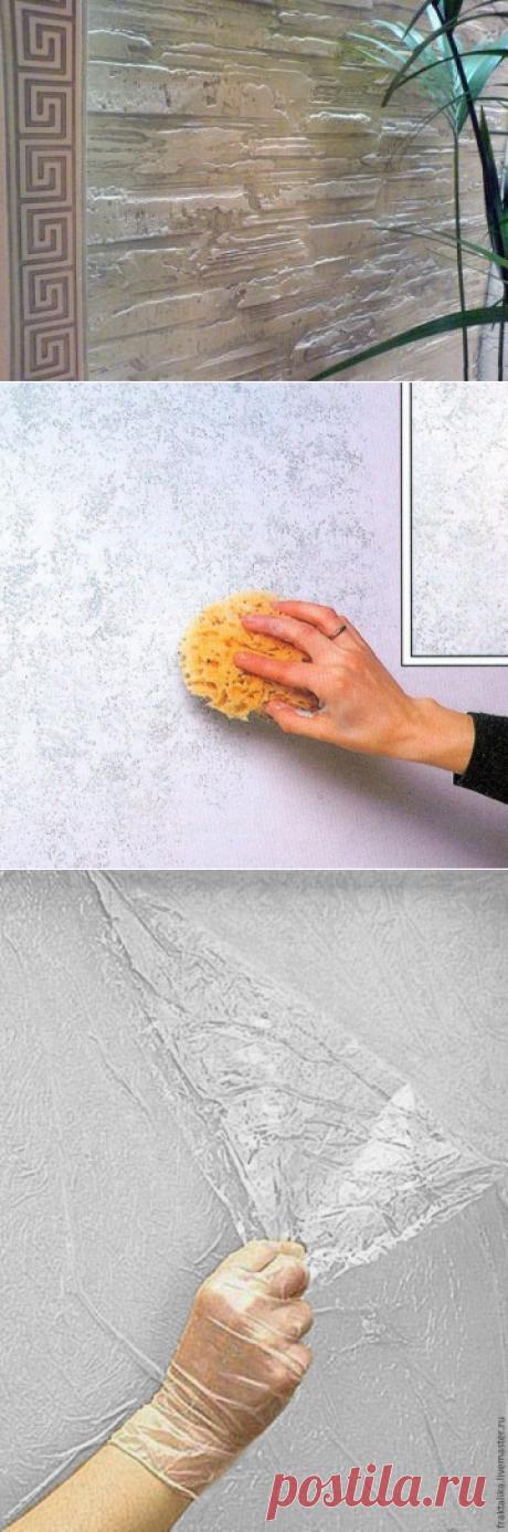 Как сделать фактурные стены своими руками - MyProfnastil