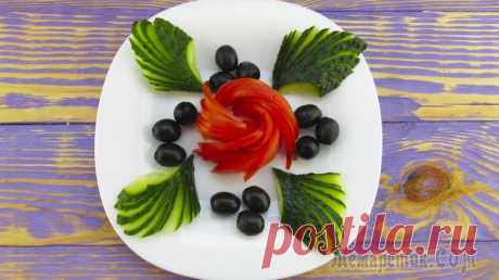 Овощные нарезки на праздничный стол! 2 идеи овощных тарелок! Приветствую всех. Представляю вашему вниманию, 2 идеи овощных тарелок на праздничный стол.