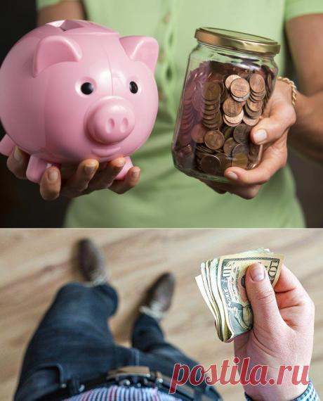 Это поможет вам быстро притянуть деньги в свою жизнь. 5 правил