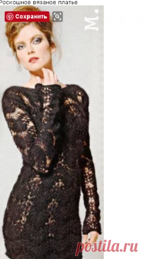 вязаное платье, вязание, MirPiar.com -  - Модели со схемами и узорами - Страница 128 - Форум