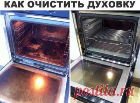 Как чистит духовку