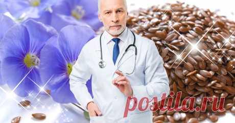 Указания неравнодушного специалиста: как замачивать и пить семена льна Зачем замачивать семена льна на ночь.
