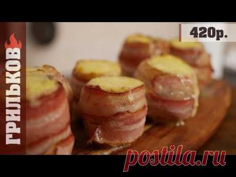 Картофельные бомбочки с сыром - YouTube