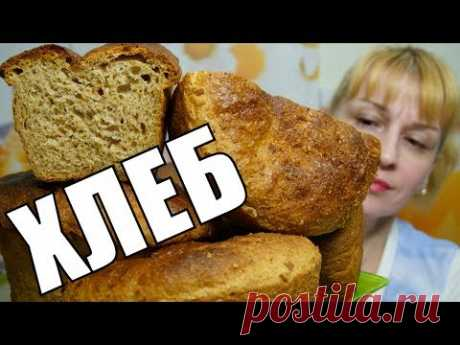 ДОМАШНИЙ ХЛЕБ вкусный и полезный рецепт выпечки хлеба