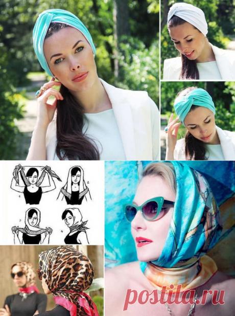 Как завязывать платок на голову разными способами