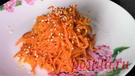 Без заморочек вкуснейший салат из моркови с корейской заправкой от Чим Чим. Салат Морковь ЧА.