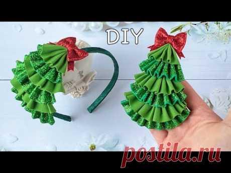 Новогодняя ёлочка из фоамирана На ободок , повязку или как декор / DIY Christmas tree Eva Foam Sheet - YouTube