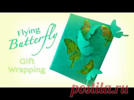 Pop Up Butterfly Gift Wrapping