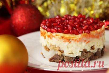 """Праздничный салат """"Красная шапочка"""" с говядиной и гранатом - Кулинарная страница  Рекомендую приготовить праздничный салат под названием «Красная шапочка». Слоёный салат с говядиной и гранатом не только красивый, но и очень вкусный!"""
