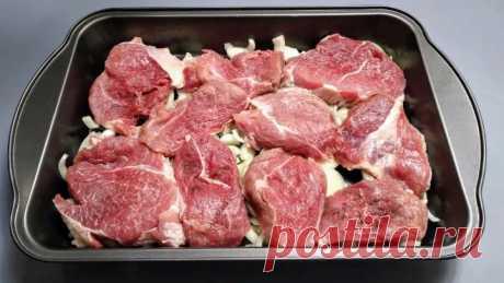 Вкуснее и СОЧНЕЕ Мяса Я Не ПРОБОВАЛА! Аромат СТОЯЛ на Весь ПОДЪЕЗД!