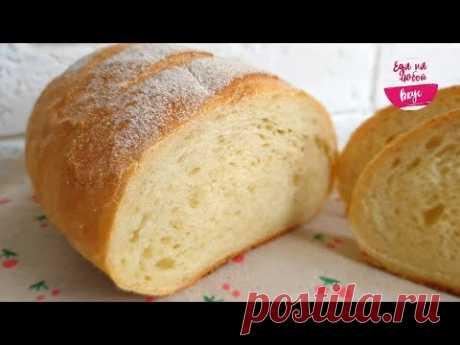 Наконец-то ЕГО нашла - больше НЕ покупаю! Идеально Быстрый и Воздушный домашний Хлеб