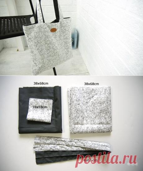 Как сделать Eco Хозяйственная сумка ~ DIY учебник идеи!