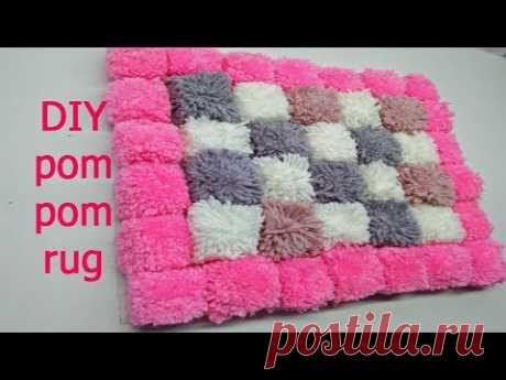DIY Pom Pom Rug Easy  Easy I Using My Hands I พรมเช็ดเท้า กิ๊บเก๋ และง่าย