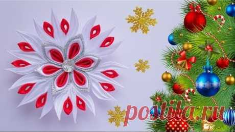 #2 Новогодняя снежинка канзаши из атласных лент.
