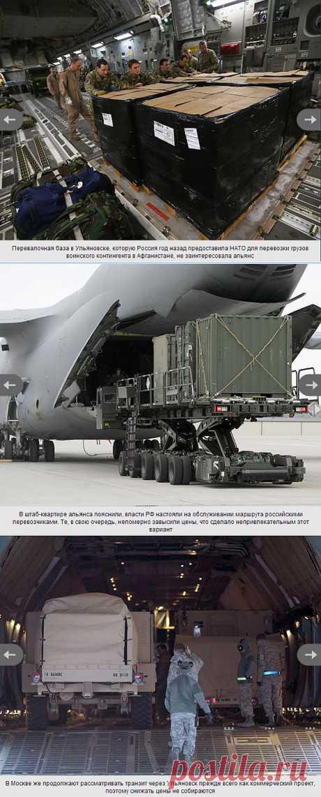НАТО так и не воспользовалось транзитной базой через Ульяновск - жалуется на жадных русских | Да, скифы мы!