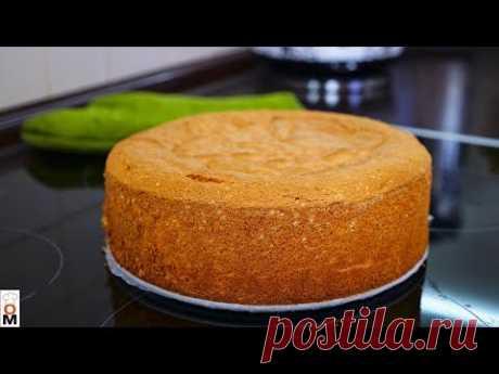 Рецепт Идеального БИСКВИТА | Подойдет под любой торт