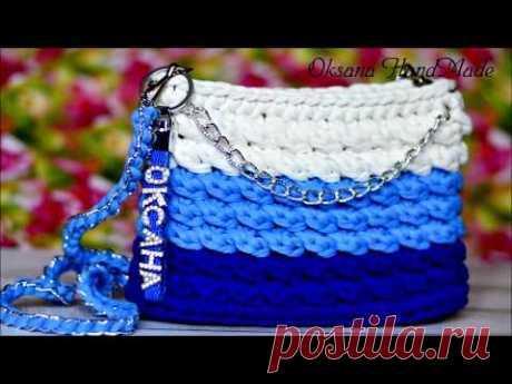 Сумочка крючком из трикотажной пряжи. Bag crochet