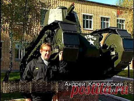 И танки наши быстры - 1 - YouTube