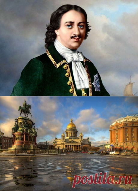 Петербург назван НЕ в честь Петра I | ЛИТИНТЕРЕС | Яндекс Дзен