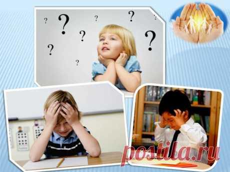 «Память слабеет, если ее не упражняешь» - 10 упражнений для развития памяти дошкольников | Семейный психолог | Яндекс Дзен