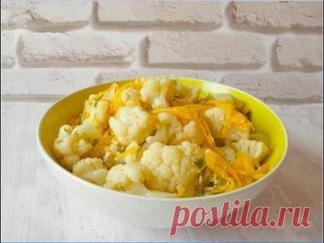 Элементарный рецепт закуски из цветной капусты