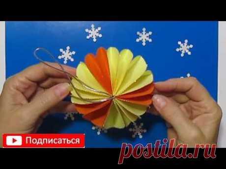 Простой оригами шарик из бумаги 🎄 новогодние украшения своими руками 🎄елочная игрушка мастер класс