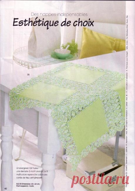 Скатерти, салфетки, занавески из ткани с отделкой вязанием.   pro100stil   Яндекс Дзен